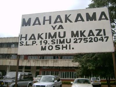 page za ndani
